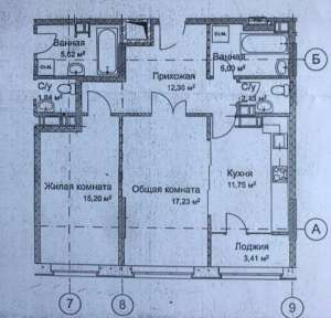 "Продам 2-х комн. видовую квартиру, ЖК ""Кристалл"", ул. Молочная - изображение 1"