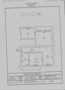 Продам 3-х комнатную квартиру. Днепрорудное - изображение 1