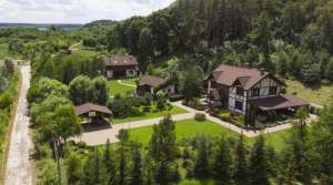 Продаю своё имение на 2 га земли. Старый Салтов. - изображение 1