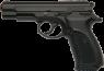 Перейти к объявлению: Продаётся новый мощный сигнальный пистолет Baredda S-56