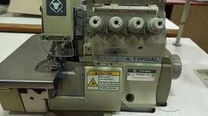 Промышленное швейное оборудование - изображение 1