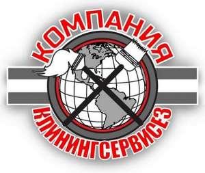 Профессиональная уборка ресторана Киев - изображение 1