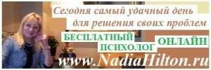 Психолог в Лондоне. Бесплатные консультации онлайн и лично - изображение 1