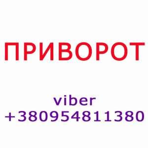 Пpиворот на всю жизнь, Астрахань и вся Россия - изображение 1
