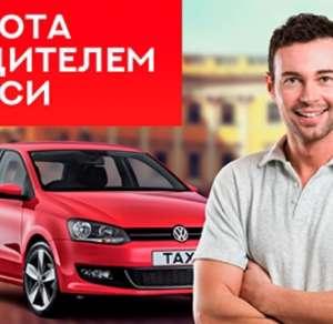 Работа водителем на авто компании. Киев - изображение 1