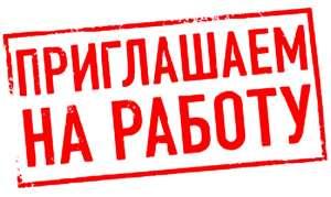 Работа в Белоруссии для рабочих строительных специальностей - изображение 1