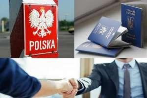 Работа в Польше. Вакансии. Нужнымонтажники, сварщики, разнорабочие - изображение 1