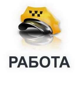 Работа в такси Одесса 2880 - изображение 1