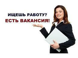 Работа за границей. Словакия. Выезды уже !!! - изображение 1