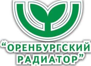 Радиаторы водяные производство ООО Оренбургский Радиатор - изображение 1