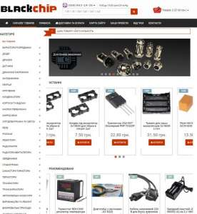 Радіодеталі та модулі інтернет-магазин Black Chip - изображение 1