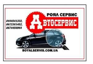 Развал-схождение Škoda Киев. СТО Audi в Киеве. Ремонт ходовой Audi в Киеве. - изображение 1