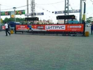Размещение рекламы на всех ж/д вокзалах Украины - изображение 1