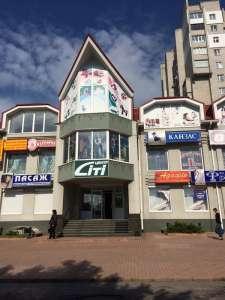 Распродажа вещи г. Кременчуг - изображение 1