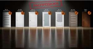 Распродажа дверей Папа Карло и Омис - изображение 1