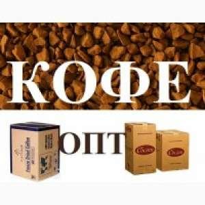 Растворимый сублимированный Бразильский кофе - изображение 1