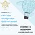 Регистрация предпринимательства и ведение бухгалтерии. Бухгалтерия, аудит - Услуги
