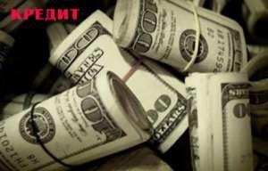 Рейтинг лучших частных инвесторов Украины - изображение 1