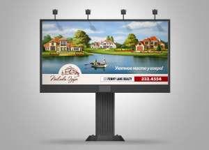 Реклама на Билбордах, реклама на щитах по всей територии Украины - изображение 1