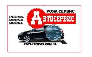 Ремонтировать Volkswagen Polo в Киеве. Ремонт автомобилей Volkswagen Киев - изображение 1