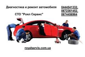 Ремонт автомобилей Skoda. СТО Nissan в Киеве. Ремонт Volkswagen Киев правый берег. - изображение 1