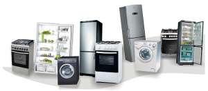 Ремонт бытовой техники (стиральных, посуд/машин, холодильников) - изображение 1