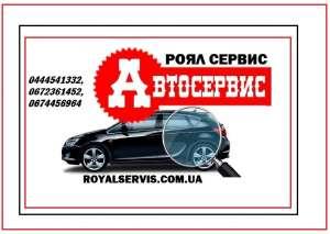 Ремонт двигателя Audi в Киеве. Развал-схождение Audi Киев. Автосервис Audi Киев. - изображение 1
