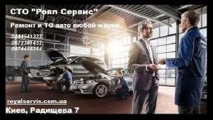Ремонт двигателя Audi. Ремонт ходовой Seat - изображение 1