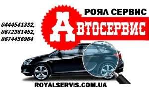 Ремонт Škoda fabia Киев. СТО Volkswagen в Киеве. Ремонт двигателя Škoda Киев. - изображение 1