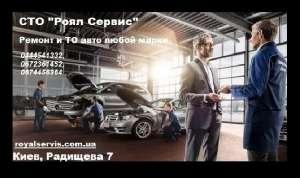 Ремонт Audi Киев. Развал-схождение Audi Киев. - изображение 1