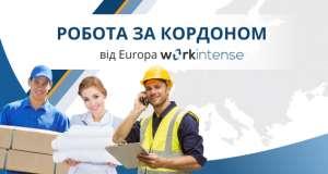 Робота в Европе. Трудоустройство в Чехии. - изображение 1
