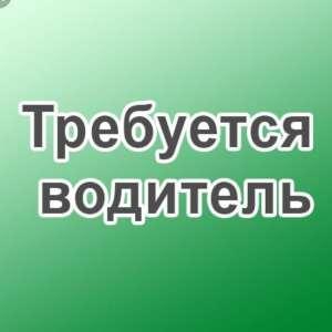 Робота для водіїв категорії СЕ Київ. - изображение 1