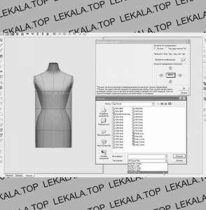Розробка лекал одягу в сапр, пошиття зразків одягу - изображение 1