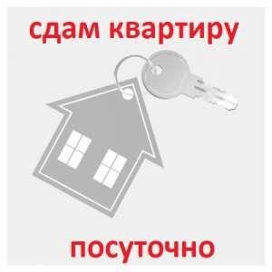Роскошная 4-комн квартира посуточно - изображение 1