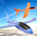 Самолетик планер, самолет метательный из пенопласта 48 см + подарок - изображение 1
