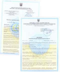 Санітарно-епідеміологічний висновок, дозвільна документація на імпортну та вітчизняну продукцію - изображение 1