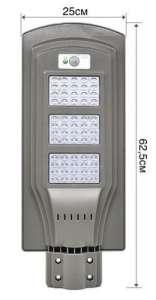 Светодиодный фонарь на солнечной батарее (Германия) - изображение 1