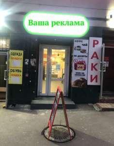 Сдам помещение 34 кв.м. на ст.м. Гагарина, Красная линия - изображение 1