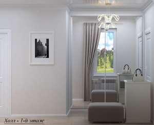 Сделать ремонт в квартире Киев - изображение 1