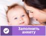 Семья без детей ищет суррогатную маму. няни, домработницы - Работа