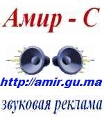 Сеть уличного рекламного радио вещания. - изображение 1