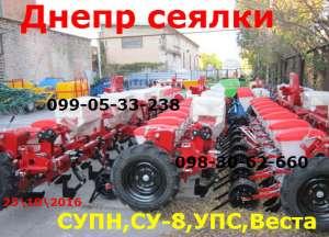 сеялка УПС/СупнСу-8(Веста-8) продажа/днепр - изображение 1