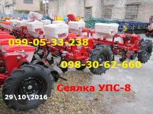 Сеялка УПС-8-02 (Упс 8) продажа пропашные - изображение 1