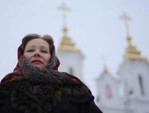 Сибирская Колдунья.Приворот,любовная Магия. - изображение 1