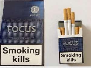 Сигареты оптом - Focus Duty Free - изображение 1