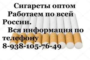 Сигареты оптом. HEETS - изображение 1