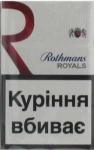 Сигареты опт мелкий крупный Rothmans Royals redRothmans Royals blue 240$ -500 пачек - изображение 1