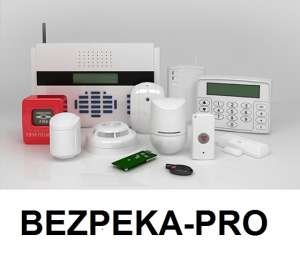 Сигналізація. Встановити сигналізацію Київ. Bezpeka-Pro - изображение 1