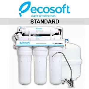 Система обратного осмоса Ecosoft Standard с помпой (MO550PECOSTD) - изображение 1