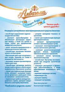 Смарт-вода заказать Киев - изображение 1